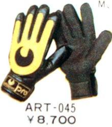 1985.5ダイ ウール ART-045