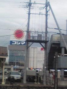 $メイブレラン潟さんのブログ-駅前にはコジマ
