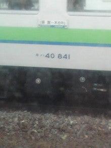 $メイブレラン潟さんのブログ-列車行き違い
