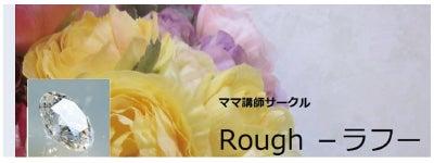 ☆ステキ女子実行委員会☆