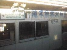 $メイブレラン潟さんのブログ-荒屋新町駅駅舎