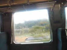$メイブレラン潟さんのブログ-八幡平の景色