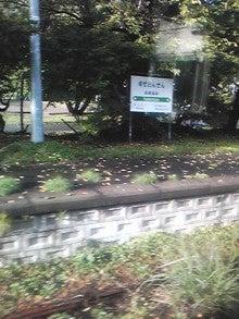$メイブレラン潟さんのブログ-湯瀬温泉の使われていないホーム