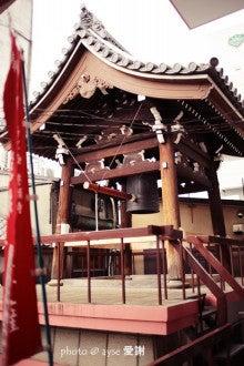 京都散歩の旅-京都 誓願寺