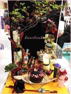 日々を花で彩ろう~空中花~Flower&Wrapping(百合ヶ丘/多摩センター)