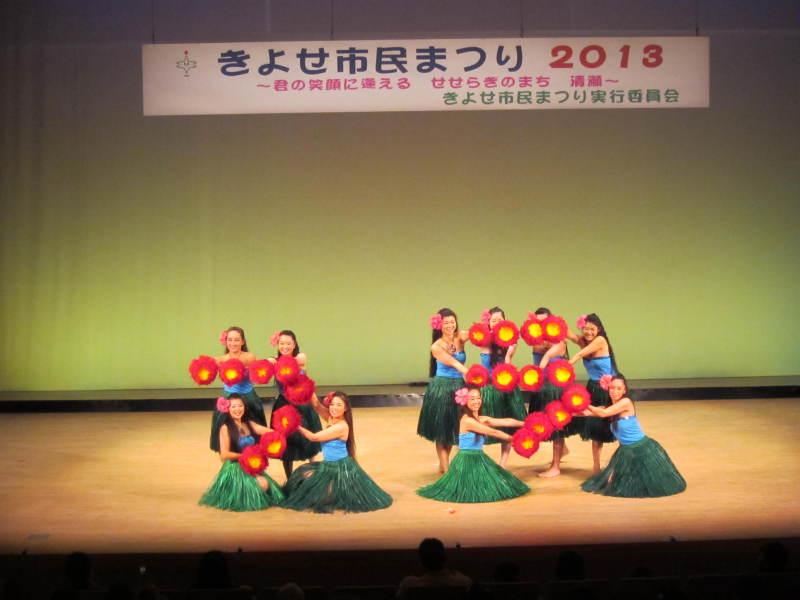 アロアロフラスタジオ  *フラダンス教室@東京 西武池袋線 清瀬/武蔵小金井-1