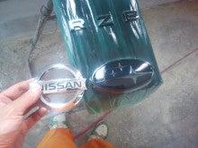 $東大阪市の自動車板金塗装屋さんkeikeiのゆるゆるブログ-KIMG6102.JPG