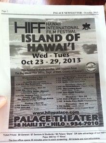 $マヌカイのスタッフ・ブログ♪ 癒しのハワイ島旅-ハワイ島 ヒロ ブログ