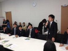 中野ひろまさオフィシャルブログ「新しいチカラが、未来を変える。」Powered by Ameba