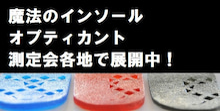 $アスリートの夢をサポート!ADS札幌のブログ