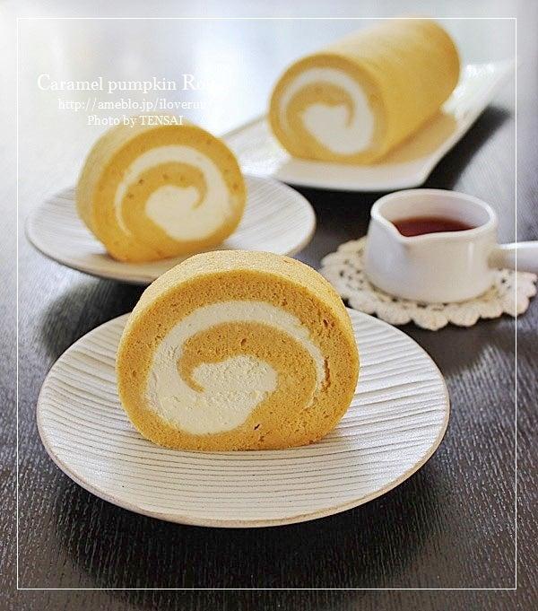天才ロールかぼちゃ版♡カラメルかぼちゃnoロールケーキ|るぅのおいしいうちごはん