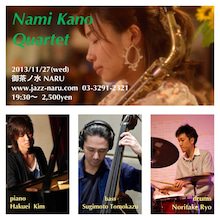 $nami's blog