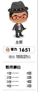 犬太郎が来た!-screenshot.2.jpg