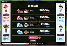 犬太郎が来た!-screenshot.1.jpg
