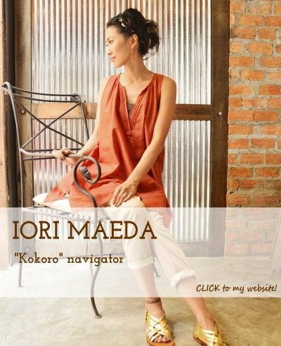 IORI MAEDA website