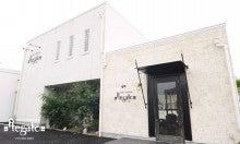 $美容室ルプラボウ レガロ店のブログ(Regaloはルプラボウグループ豊川の美容院です!!)