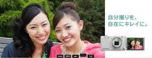 $うえきみゆオフィシャルブログ「ホッとみゆく」Powered by Ameba