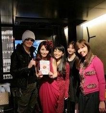 美容家・鈴木絢子オフィシャルブログ Powered by Ameba