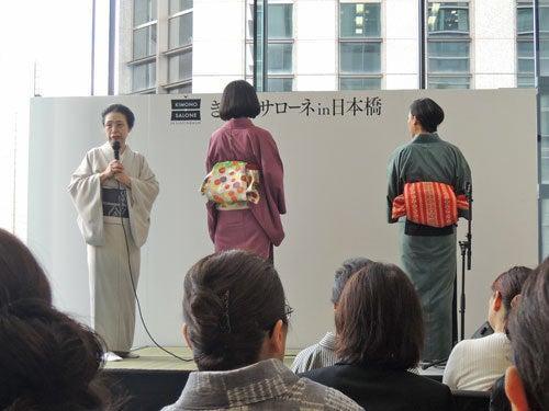$東京で着物ライフを楽しむ会 ~東京きものライフ~-笹島寿美先生の日本橋結び講演