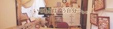 $埼玉県三郷市ネイルサロン 『ネイルやってます。』