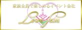 $家族全員で楽しめるイベント会社 Love famブログ