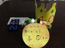 「黒字経営成功講座」六本木の中島税理士・行政書士代表中島祥貴のブログ