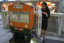 青い森鉄道アテンダントのブログ-品川ポスト