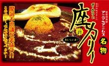 $ウラなんば・注文の多い料理店【秘密倶楽部アニマアニムス】公式ブログ
