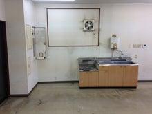 富永工務店のNewLifeStyleブログ