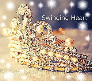 ☆きらきら Swinging Heart ☆ いつも心にキラメキを