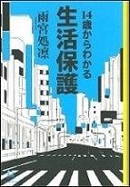 $雨宮処凛オフィシャルブログ Powered by Ameba