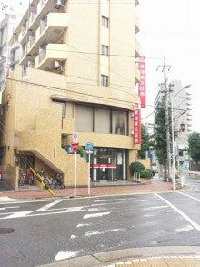 天白区 原 美容院 napoca.HAIRのブログ
