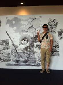 京町家を買って改修する男のblog-京都水族館 サンペー