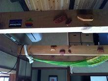 京町家を買って改修する男のblog-アウマクア ボルダリング 木製