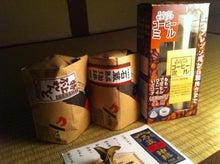京町家を買って改修する男のblog-町家 コーヒー