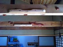 京町家を買って改修する男のblog-アウマクア クライミング 木製