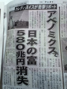西澤ロイ(コトバの宇宙探検家)