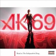 $AK-69 オフィシャルブログ「It's 69」by Ameba