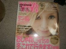 あゆ好き2号のあゆバカ日記-ViViayu表紙