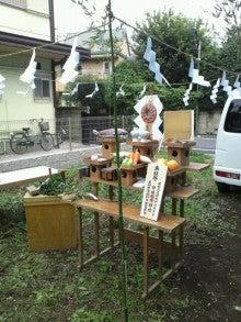 陰陽師【賀茂じい】の開運ブログ-1382515051764.jpg