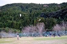 $志賀野ブログ-志賀野冬フェスタ2012-凧上げ