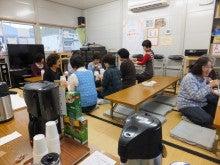 浄土宗災害復興福島事務所のブログ-20131023高久第8