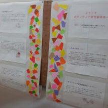 IRN東京デビュー/…