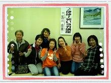 うたと笑いのマスター♪瓦川 ユミのブログ-2013-10-24-17-10-26_deco.jpg