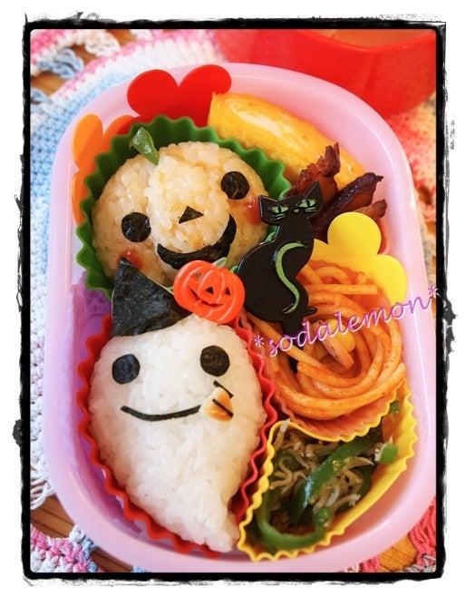カラフル*虹色弁当