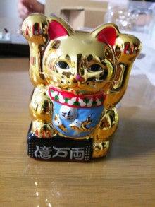 金運幸運を呼ぶ☆開運・招き猫グッズ情報