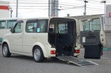 3代目中古車屋の展望 ~ 福祉車両専門店の歩み