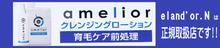 M3.4☆美容室エランドール☆長崎県大村市竹松本町☆JR竹松駅
