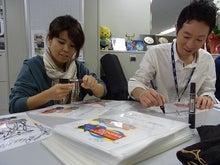 OKINAWA LIFE~楽園日和~番組ブログ-1026-3