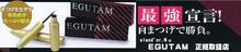 M3.4☆美容室エランドール☆長崎県大村市竹松本町☆amelior pro
